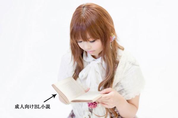 読書が趣味な女の子
