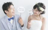 【女子体験談】婚活アプリyoubride(ユーブライド)に登録をして本当に出会えるのかを検証してみました。