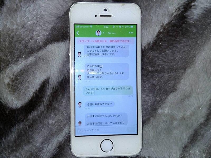 youbrideメッセージ画面2